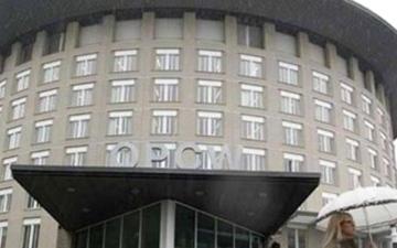 الصورة: واشنطن تهدّد الأمم المتحدة  بعد انضمام فلسطين لوكالات تابعة لها