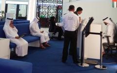 الصورة: «تنافسية الإمارات» تمنح الأسواق 1.9 مليار
