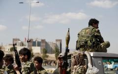 الصورة: ميليشيا الحوثي تنهب أصول دائرة الأشغال العسكرية في صنعاء
