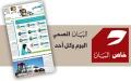 الصورة: كفاءات وطنية متميزة لقيادة المرحلة المقبلة في «صحة دبي»
