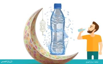الصورة: 12 طريقة تساعد في مقاومة عطش الصيام