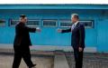 الصورة: زعيما الكوريتين يلتقيان مجدداً