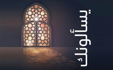 الصورة: ما حكم الصلاة في البيت من غير عذر؟