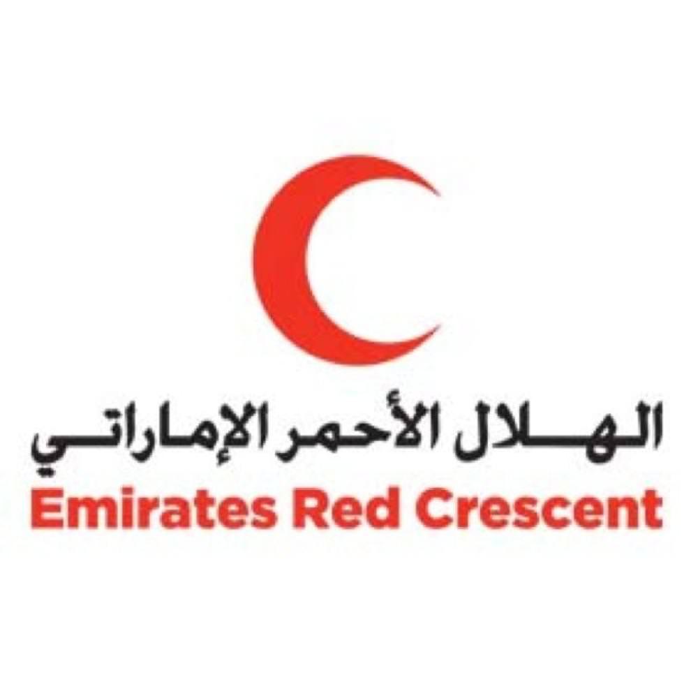 الهلال الأحمر الإماراتي يقيم إفطاراً للأيتام بمحافظة لحج اليمنية