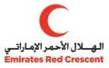 الصورة: الهلال الأحمر الإماراتي يقيم إفطاراً للأيتام بمحافظة لحج اليمنية
