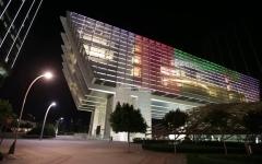 الصورة: تقرير غربي:قرارات التملك والتأشيرة   تبشر بفجر اقتصادي جديد في الإمارات