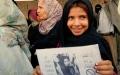 الصورة: قطع الشوكلاتة عربون زواج طفلة في التاسعة من أربعيني