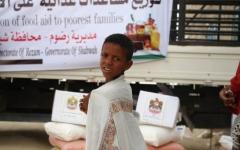 الصورة: الهلال الأحمر يوزّع وجبات إفطار في مناطق عديدة باليمن