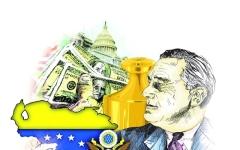 الصورة: الديون الأميركية وحجة «الضرورة» القانونية