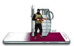 الصورة: دوافع تخريبية وراء حملة قطر للدفاع عن إرهابيي درنة