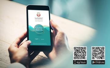 الصورة: إطلاق تطبيق «بلّغ النيابة» في أبوظبي