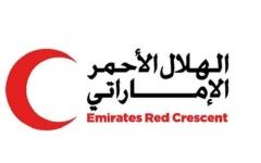 """الصورة: """"الهلال الأحمر"""" يكثف برامجه الرمضانية في حضرموت"""