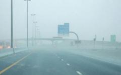 الصورة: مركز الأرصاد يحذر من تدني مدى الرؤية وسقوط أمطار
