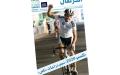 الصورة: «إكسبو 2020» نجم دراجات «ناس»