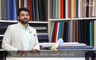 الصورة: مايور سجناني: طموحاتي أحلام واعدة تحاكي شغف دبي