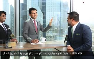 الصورة: أبهيشيك شارما: التقاليد الإماراتية تخاطب الفكر واحترام الآخر