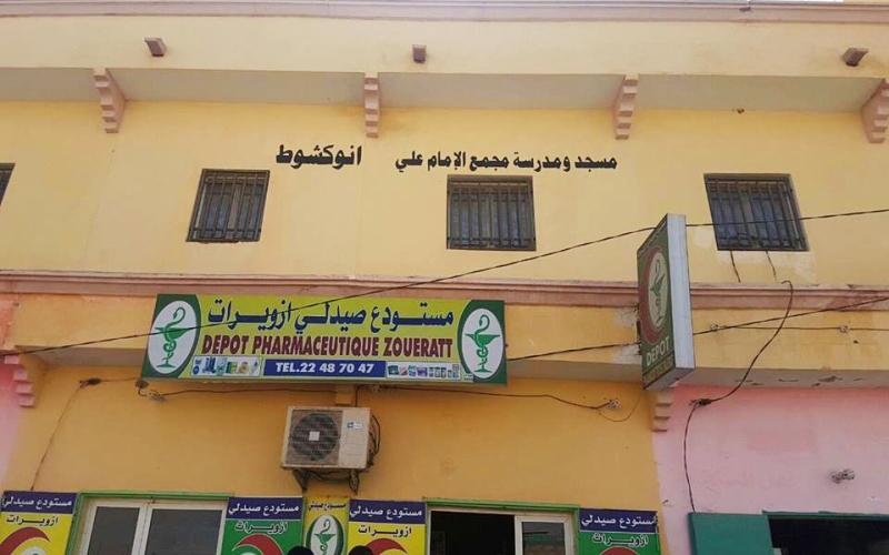 موريتانيا تستدعي سفير إيران بسبب image.jpg