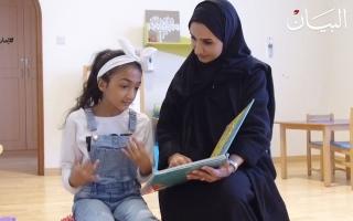 الصورة: بدور الرقباني.. 8 سنوات في حقول أطفال الصم تزرع بذور الأمل