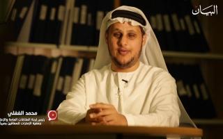الصورة: الصورة: محمد الغفلي .. العتمة بداية الأمل لا نهايته