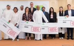 الصورة: بنك دبي التجاري يعلن الفائزين ببرنامج سمارت كيدز