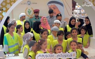 """الصورة: الصورة: """"فطوركم سحورهم"""".. أيادٍ غضة تمتد بالأمل إلى الأسر المتعففة"""