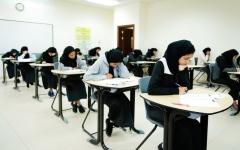 الصورة: المدارس تبدأ تهيئة الطلبة نفسياً وأكاديمياً للامتحانات