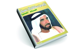 الصورة: «القائد والمسيرة»..   زايد والإعلام الإماراتي