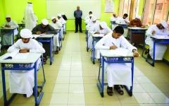 الصورة: نصف المدارس الخاصة تمكّن طلبتها من تطوير مهارات التفكير المبتكر