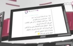 الصورة: شرطة أبوظبي تنشر تجاوزات السائقين وتدعو الجمهور للمشاركة بالحلول