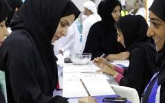الصورة: الموظفون في الإمارات يتوقّعون زيادة رواتبهم