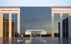 الصورة: جامعة الإمارات للطيران تقدم 50 منحة دراسية للمتفوقين