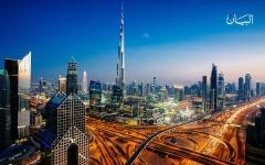 الصورة: دبي المدينة الأولى في إبداع التصميم في الشرق الأوسط