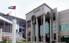 الصورة: إلزام مستشفى بدفع تعويض 500 ألف درهم نتيجة إهمال طبي
