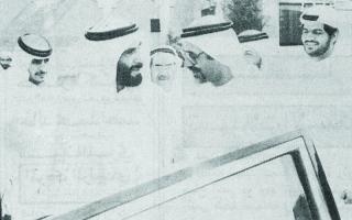 الصورة: رئيس الدولة يزور ناصر النويس