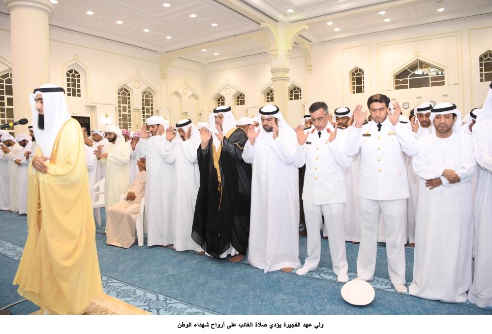 """مساجد الدولة تقيم """"صلاة الغائب"""" على أرواح شهداء الوطن"""