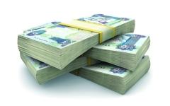 الصورة: «المركزي» يرفع الفائدة على «الريبو» وشهادات الإيداع