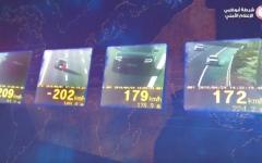 الصورة: شرطة أبوظبي تضبط 2965 سائقاً يقودون بسرعات خطرة خلال 5 أشهر