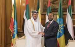 الصورة: محمد بن زايد: الإمارات بقيادة خليفة تولـي أهمية كبيرة لتعزيز علاقاتها مع إثيوبيا