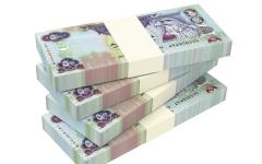 الصورة: 1.28 مليار درهم أصول 22 صندوق استثمار