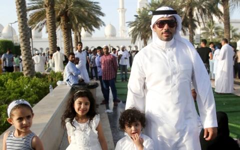 الصورة: صلاة العيد