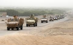 الصورة: اليمن.. تحرير مطار الحديدة والبدء بنزع الألغام