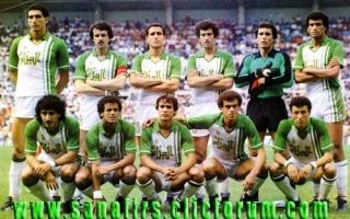 الصورة: الجزائر تفوز على ألمانيا 2-1 العام 1982