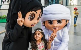 الصورة: عمير وغبيشة بطلا أجواء العيد في «سيتي ووك»
