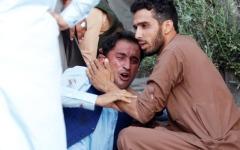 الصورة: 26 قتيلاً بتفجير انتحاري في أفغانستان