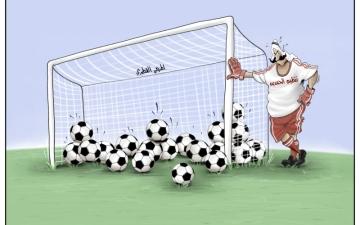 الصورة: في ملعب السياسة.. المرمى القطري