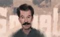 الصورة: «غوغل» يحتفي بذكرى ميلاد الفنان الجزائري إيسياخم