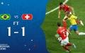 الصورة: سويسرا تنتزع نقطة ثمينة من البرازيل