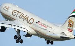 الصورة: لندن وباريس  الأعلى إشغالاً على «الاتحاد للطيران» في العيد