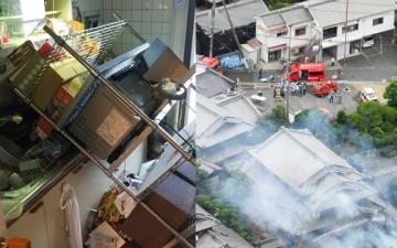 الصورة: مقتل وإصابة العشرات جراء زلزال قوي غرب اليابان