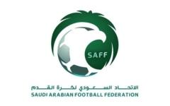 الصورة: الاتحاد السعودي يشكو bein sports للفيفا بسبب تسييس الرياضة